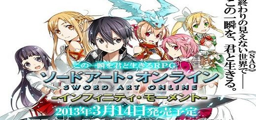 Sword Art Online Infinity Moment Iso Jpn Madswitch